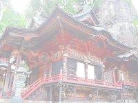 2019.5月【大開運吉方位】聖地を巡るスピリチュアルツアー*榛名神社*