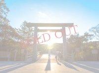 2019.7月【大開運】聖地を巡るスピリチュアルツアー*伊勢神宮*