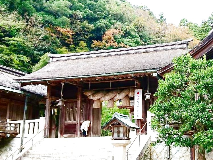 画像3: 2021.11月【開運】*出雲大社*聖地を巡るスピリチュアルツアー
